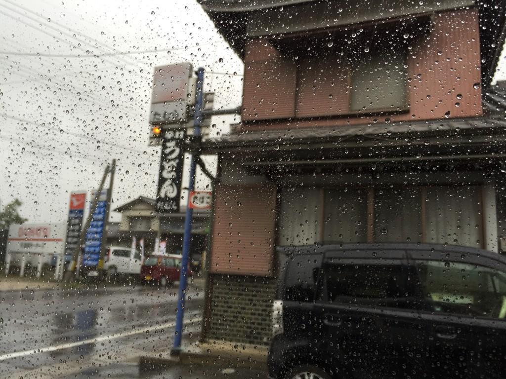 田村うどん