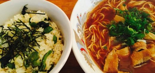 中華そばとわさび菜めし