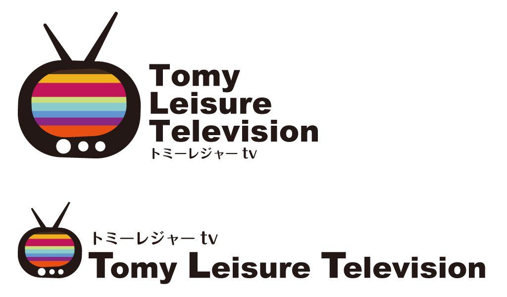 トミーレジャーTVロゴ