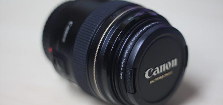 カメラ:CANON EOS Kiss X9 /レンズ: 50mm F1.8で撮影